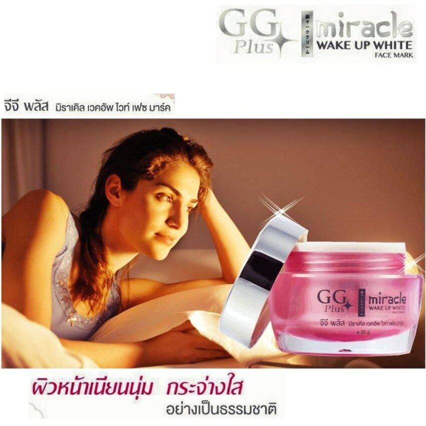 GG plus Miracle wake up white face mask ครีมมาร์คบำรุงผิวหน้า เพื่อผิวหน้าเนียนนุ่ม กระจ ...