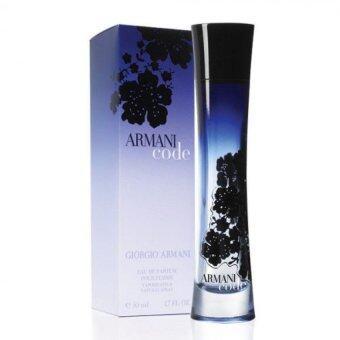 Giorgio Armani Code Donna For Women EDP 75ml