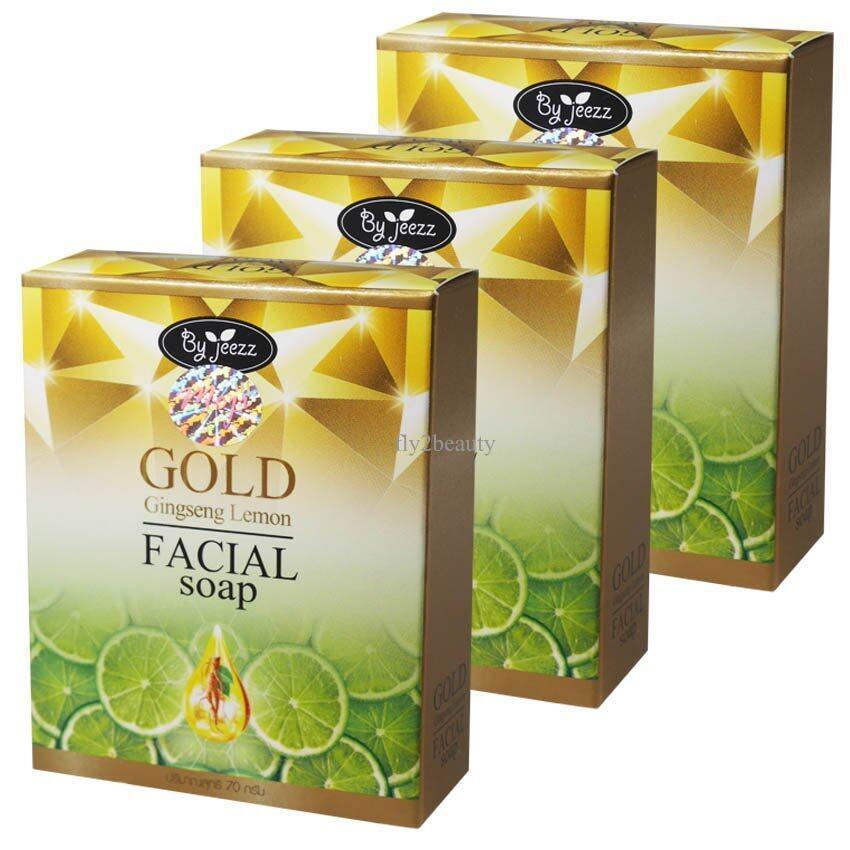 Gold Gingseng Lemon Facial Soap สบู่ล้างหน้า โสมมะนาวทองคำ ผิวหน้าขาวใส ไร้สิ้ว ขนาด 70 กรัม (3 ก้อน) ...