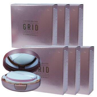 Grid Solution CC Cushion Limited Editionแป้งกริด ซีซี คุชชั่น สูตรควบคุมความมัน15กรัม(6กล่อง)