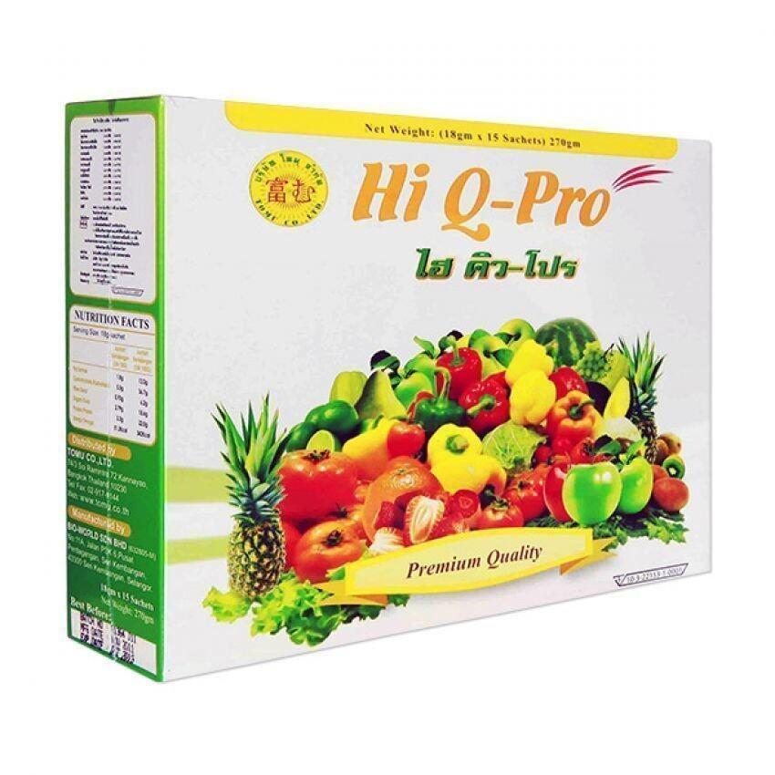 Hi Q Pro ไฮคิว โปร ดีท็อกซ์ (12ซอง/1 กล่อง) ...