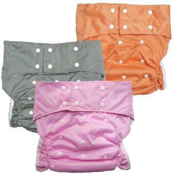 BABYKIDS95 กางเกงผ้าอ้อมผู้ใหญ่ ซักได้ กันน้ำ ฟรีไซส์ปรับขนาดได้ เซ็ท 3 ตัว (สีชมพู/เทา/ส้ม)