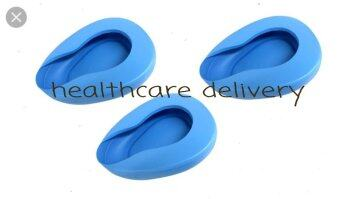 Banya Pharma หม้อนอนพลาสติก รองให้ผู้ป่วยขับถ่าย bed pan 3 ใบ