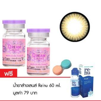 Dreamcolor1 ทุกค่าสายตา 0.00-10.00 รุ่น mini pure brown 1 คู่ (สีน้ำตาล) แถมฟรี น้ำยาล้างเลนส์ renu 60 ml.1 ขวด