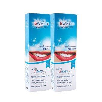 bWHITE 1Day เจลฟอกฟันขาวบรรจุในถาดครอบฟันพร้อมใช้ แพคคู่