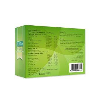 Hi-Balanz KDTX Plus Detox Full System 5 ซอง /กล่อง (จำนวน 3 กล่อง) (image 1)