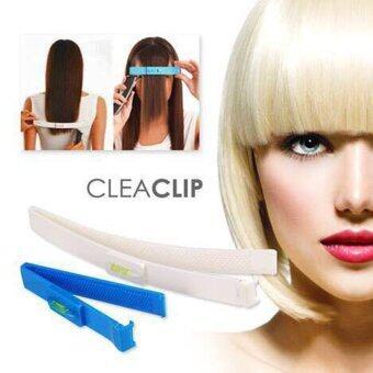 Crea Clip อุปกรณ์ช่วยตัดผมหน้าม้า (สีขาว - ฟ้า)