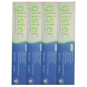 Amway GLISTER Multi-Action Fluoride Toothpaste ยาสีฟันกลิสเทอร์ มัลติ-แอ็คชั่น ฟลูออไรด์ (200g) (4 กล่อง)