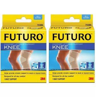 Futuro Knee Size Sอุปกรณ์พยุงเข่า ไซส์S (รุ่น76586) 2อัน
