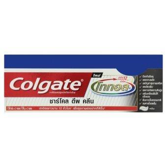 COLGATE ยาสีฟัน โททอล ชาร์โคล ดีพ คลีน 150กรัม - แพ็คคู่