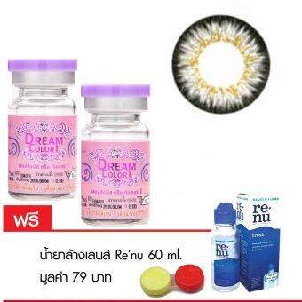 Dreamcolor1 (ทุกค่าสายตา 0.00 - 7.00 ) รุ่น Soul gray (สีเทา) 1 คู่ แถมฟรี น้ำยาล้างเลนส์ renu 60 ml.1 ขวด พร้อมตลับใส่