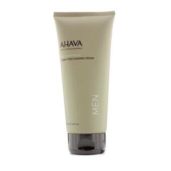 Ahava Time To Energize