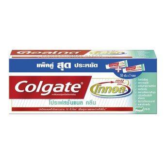 COLGATE Tยาสีฟัน โททอล โปรเฟสชั่นแนล คลีน เจล 150 กรัม - แพ็คคู่