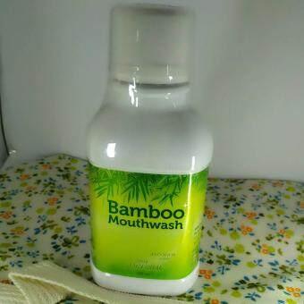 ไฮไลฟ์ แบมบู เม้าท์วอช HyLife Bamboo Mouthwash