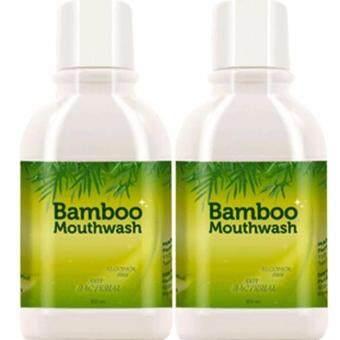 HyLife Bamboo Mouth Wash ไฮไลฟ์ แบมบู เม้าท์วอช น้ำยาบ้วนปากจากต้นไผ่ (2 ขวด)