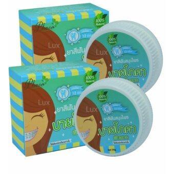 By Phoca ยาสีฟันสมุนไพร บายโภคา ฟันสวย ยิ้มสดใส ใช้เพียงนิดเดียว ขนาด 25 g. (2 กล่อง)