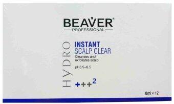Beaver HS Instant Scalp