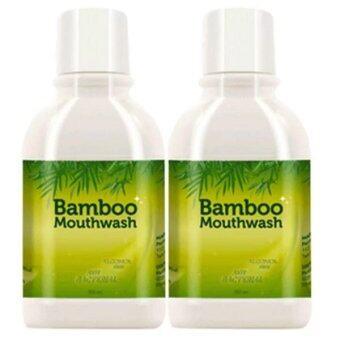 uthwashน้ำยาบ้วนปาก แบมบู300 ml. (2ขวด)