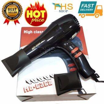 FHS MD-6268 1000w High Class Hair Drye ไดร์เป่าผมขนาดกำลังไฟ 1000 วัตต์
