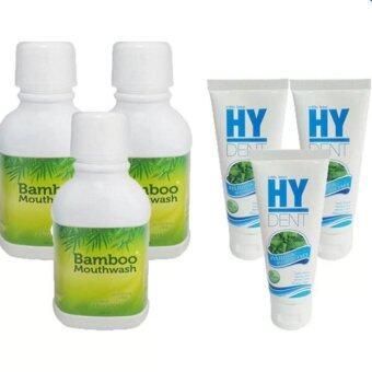 Hylife Bamboo mouthwash 3 ขวด + HY DENT ยาสีฟันไฮเด็นท์ 3 หลอด
