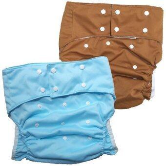 BABYKIDS95 กางเกงผ้าอ้อมผู้ใหญ่ ซักได้ กันน้ำ ฟรีไซส์ปรับขนาดได้ เซ็ท 2 ตัว (สีฟ้า/น้ำตาล)