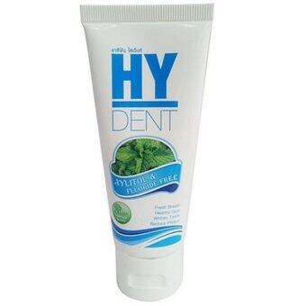 Hy Dent ยาสีฟัน ระงับกลิ่นปาก ไฮเดนท์ 1 หลอด
