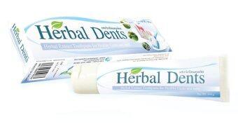 Herbaldent ยาสีฟันสมุนไพรแท้ สารสกัดจากสะเดาอินเดีย ขนาด 120g.