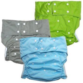 BABYKIDS95 กางเกงผ้าอ้อมผู้ใหญ่ ซักได้ กันน้ำ ฟรีไซส์ปรับขนาดได้ เซ็ท 3 ตัว (สีฟ้า/เทา/เขียว)