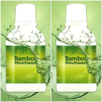 ฺBamboo Mouthwash 300 ml x 2