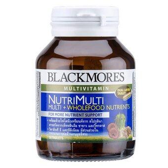 Blackmores ผลิตภัณฑ์เสริมอาหาร NutriMulti (50เม็ด)