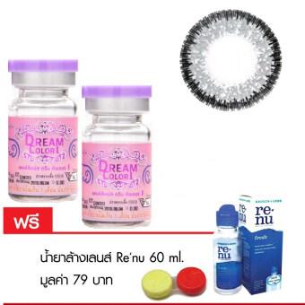 Dreamcolor1 (ค่าสายตา 0.00 - 6.00 ) รุ่น koko gray (สีเทา) 1 คู่ แถมฟรี น้ำยาล้างเลนส์ renu 60 ml.1 ขวด พร้อมตลับใส่