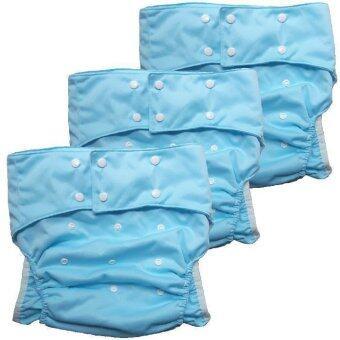 BABYKIDS95 กางเกงผ้าอ้อมผู้ใหญ่ ซักได้ กันน้ำ ฟรีไซส์ปรับขนาดได้ เซ็ท 3 ตัว (สีฟ้า)