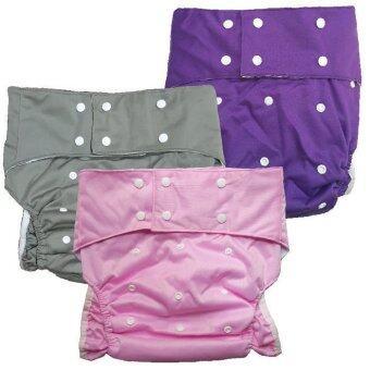 BABYKIDS95 กางเกงผ้าอ้อมผู้ใหญ่ ซักได้ กันน้ำ ฟรีไซส์ปรับขนาดได้ เซ็ท 3 ตัว (สีชมพู/เทา/ม่วง)