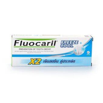 FLUOCARIL ฟลูโอคารีล ยาสีฟัน ฟรีซคูล 160x2 กรัม - แพ็คคู่