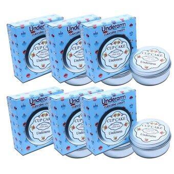 Little baby Underarm Cupcake Cream ครีมรักแร้ขาว 50 g. 6 กระปุก