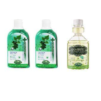 Dentiste' oral rinse 450 ml. x 2 and Dentiste' oral rinse zn cpc 200 ml.