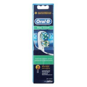 Braun Oral-B EB417-2 DUAL CLEAN Replacement Brush Heads EB417 1Pack(2PCS)