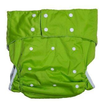 BABYKIDS95 กางเกงผ้าอ้อมผู้ใหญ่ ฟรีไซส์ (สีเขียว)