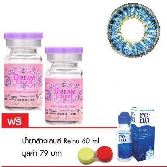Dream color1 แบบแฟชั่นสายตาปกติ 0.00 รุ่น stella blue (สีฟ้า) 1 คู่ แถมฟรี น้ำยาล้างเลนส์ renu 60 ml.1 ขวด พร้อมตลับใส่