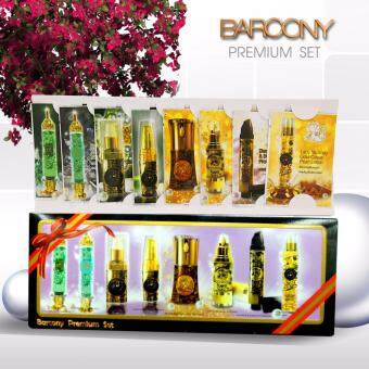 Barcony Premium Set ชุดรวม