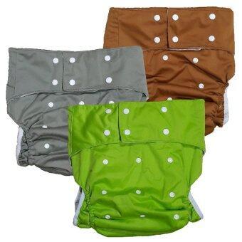BABYKIDS95 กางเกงผ้าอ้อมผู้ใหญ่ ฟรีไซส์ เซ็ท 3 ตัว (สีเขียว/เทา/น้ำตาล)