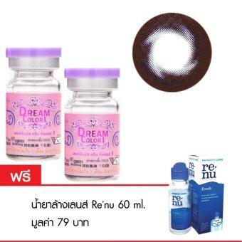 Dreamcolor1 ทุกค่าสายตา 0.00-10.00 รุ่น mini tornodo (Brown) แถมฟรี น้ำยาล้างเลนส์ renu 60 ml + ตลับใส่เลนส์