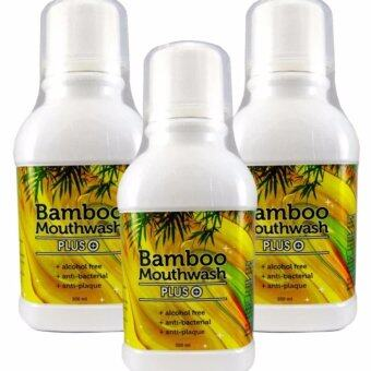 HyLife Bamboo Mouthwash Plus แบมบู เม้าท์วอช พลัส 300ml. (((3 ขวด)))