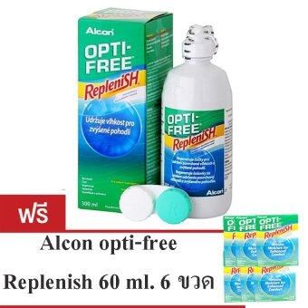 Alcon opti-free Replenish 300 ml. แถมฟรีAlcon opti-free Replenish 60 ml. (6ขวด)