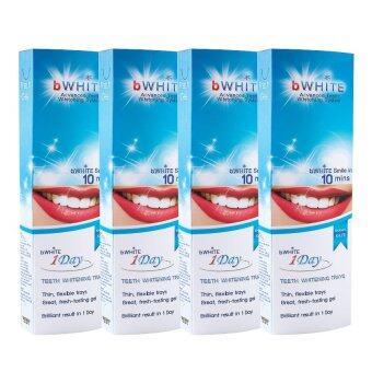 bWHITE 1Day เจลฟอกฟันขาวบรรจุในถาดครอบฟันพร้อมใช้ ซื้อ 2 แถม2