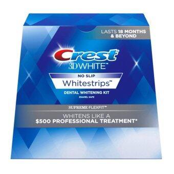 Crest 3D White Supreme FlexFit Whitestrips, (21 ซอง)แผ่นฟอกฟันขาวด้วยตัวเอง