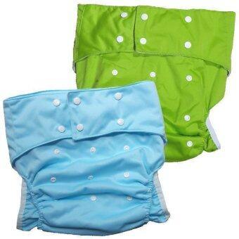 BABYKIDS95 กางเกงผ้าอ้อมผู้ใหญ่ ซักได้ กันน้ำ ฟรีไซส์ปรับขนาดได้ เซ็ท 2 ตัว (สีฟ้า/เขียว)
