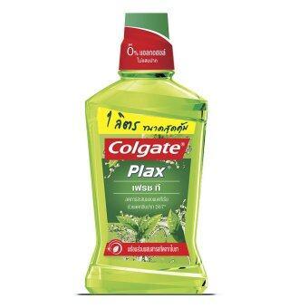 COLGATE คอลเกตพลัก น้ำยาบ้วนปากเฟรชที 1000 มล.