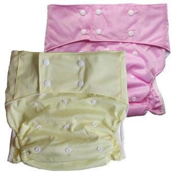 BABYKIDS95 กางเกงผ้าอ้อมผู้ใหญ่ ซักได้ กันน้ำ ฟรีไซส์ปรับขนาดได้ เซ็ท 2 ตัว (สีชมพู/เหลือง)