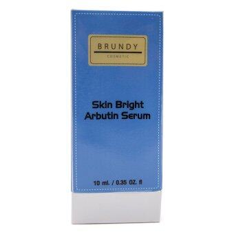 Brundy Skin Bright Arbutin